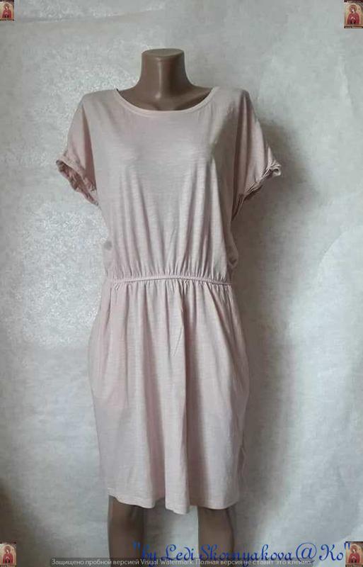 Фирменное h&m хлопковое платье-футболка/платье-миди в пудровом...