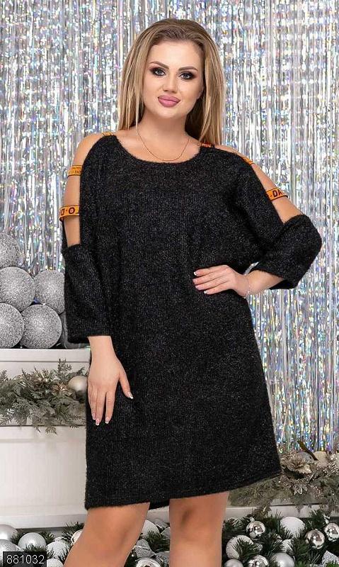 Шикарное трикотажное платье оверсайз большие размеры