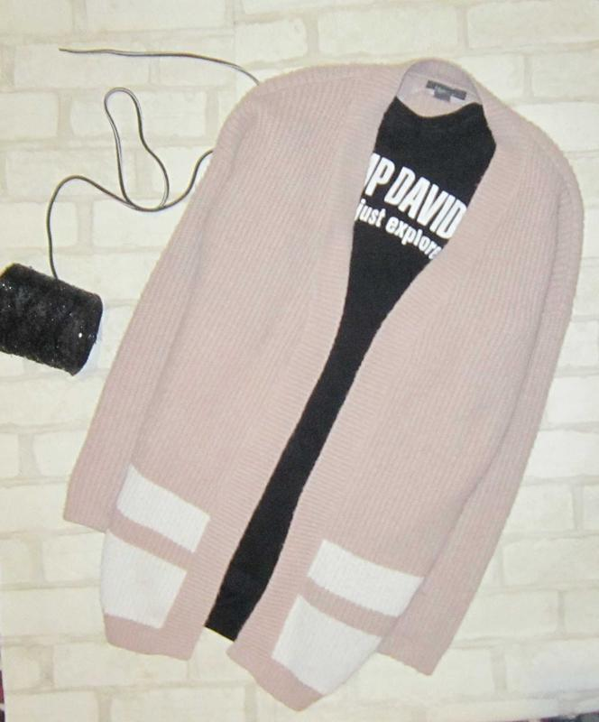 Потрясающий свитер -кардиган oversize, пудра, в рубчик