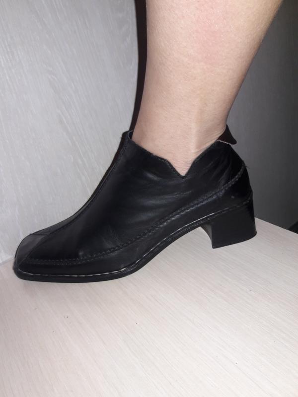 Тепленькие ботинки.