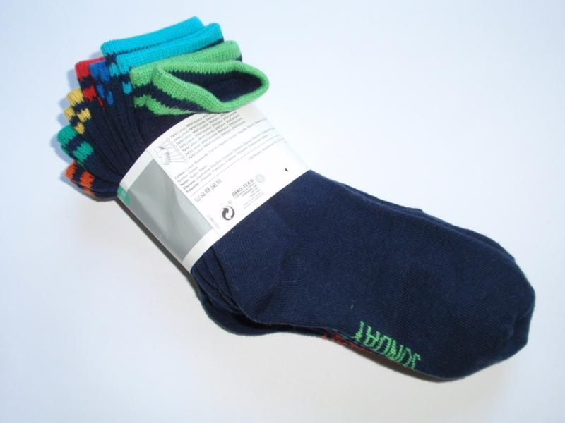 Поздравление неделька носки