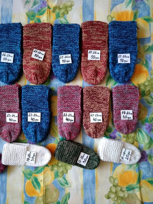 Теплые вязаные тапки тапочки следки носки носочки чешки шерсть...