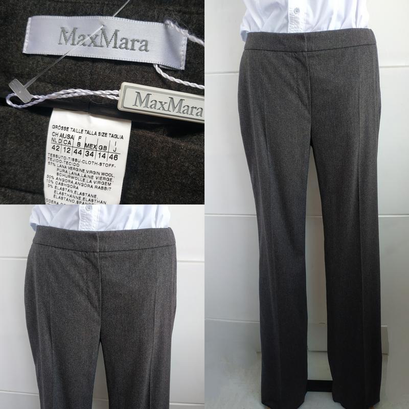 Стильные брюки  max mara класса люкс
