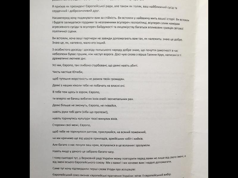 Переклад з англійської мови - Фото 2