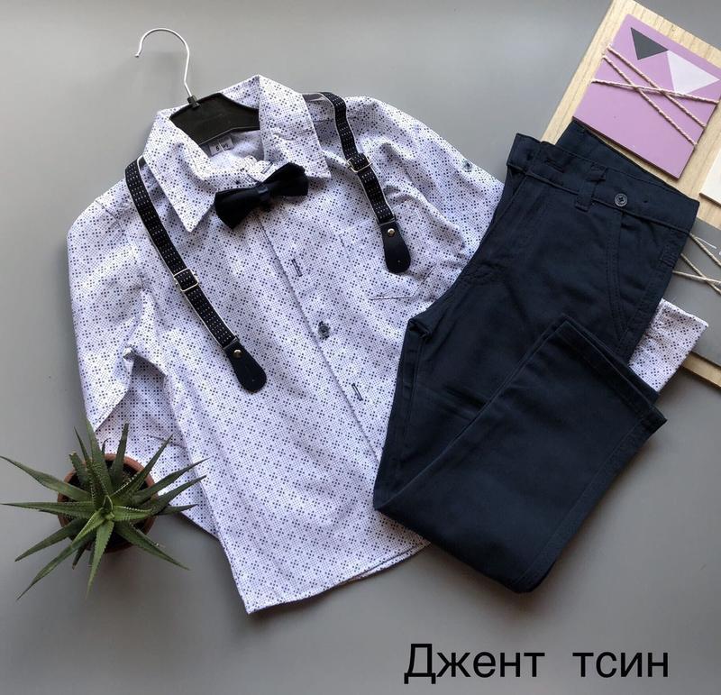 Детский костюм комплект джентельмен
