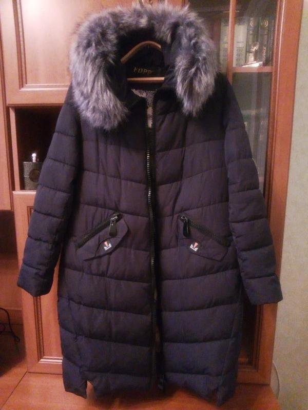 Зимнее пальто/пуховик