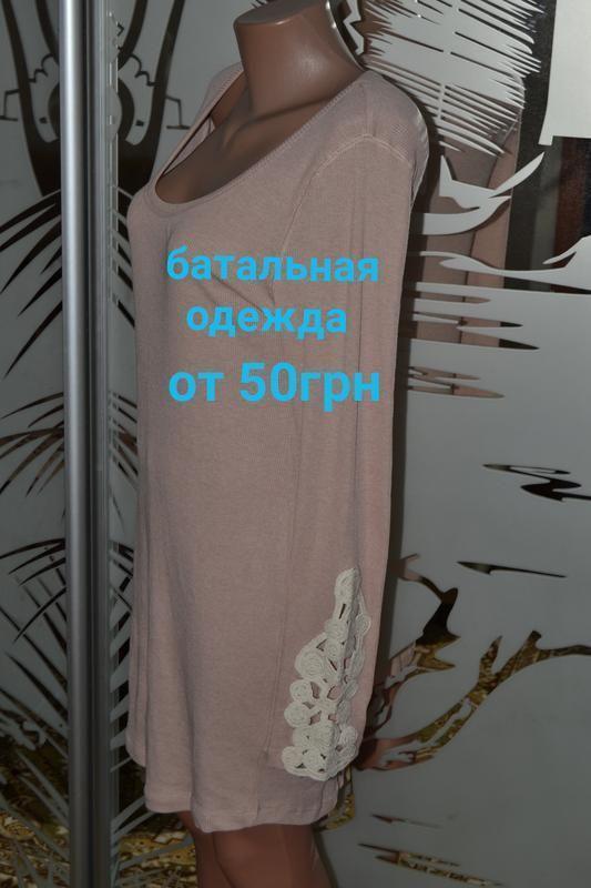 Платье туника пудра