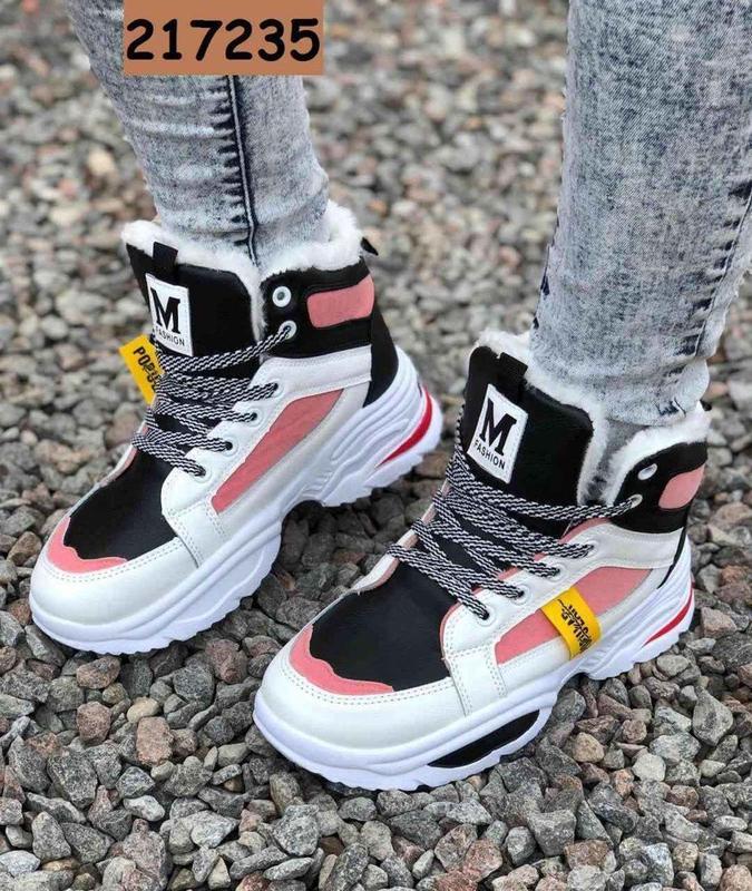 Зимние кроссовки-ботинки