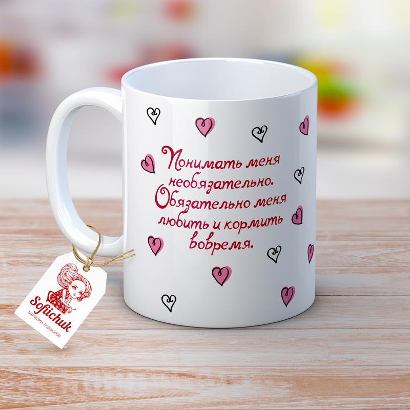 """Дизайнерская чашка """"Алиса в стране чудес"""" - Фото 2"""