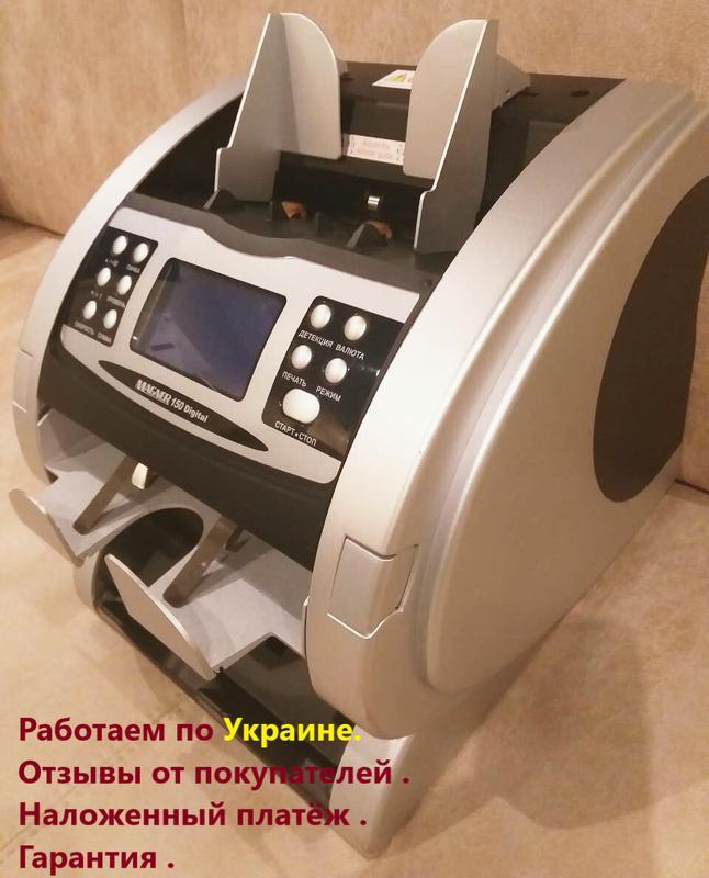 Счётная машинка,сортировщик банкнот MAGNER 150 Digital