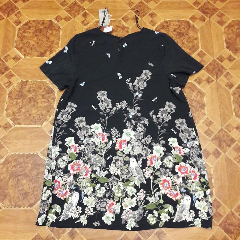 Платье 50-52 р  евро размер 18
