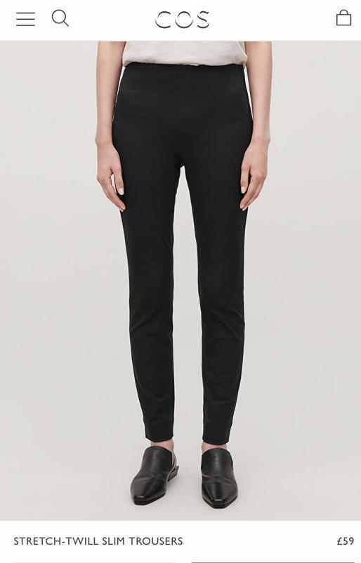 Штаны джерси плотные стильные модные cos размер m/l