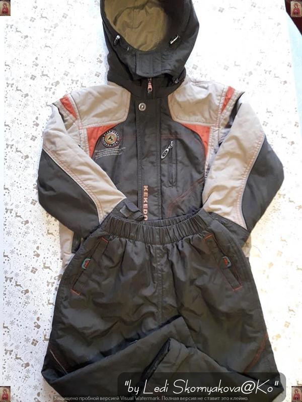 Комбинезон на осень-весну (зима) куртка и штаны на мальчика 5-...