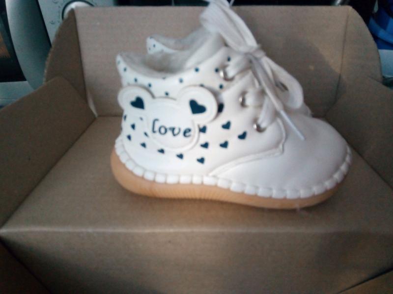 Капчики, черевички