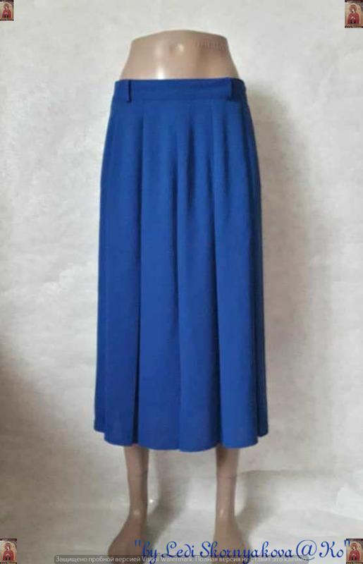 """Новая нарядная юбка миди плиссе в сочном синем цвете """"електрик..."""