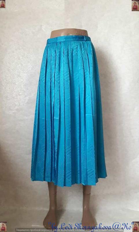Новая нарядная юбка миди плиссе, на ткани рисунок с переливами...