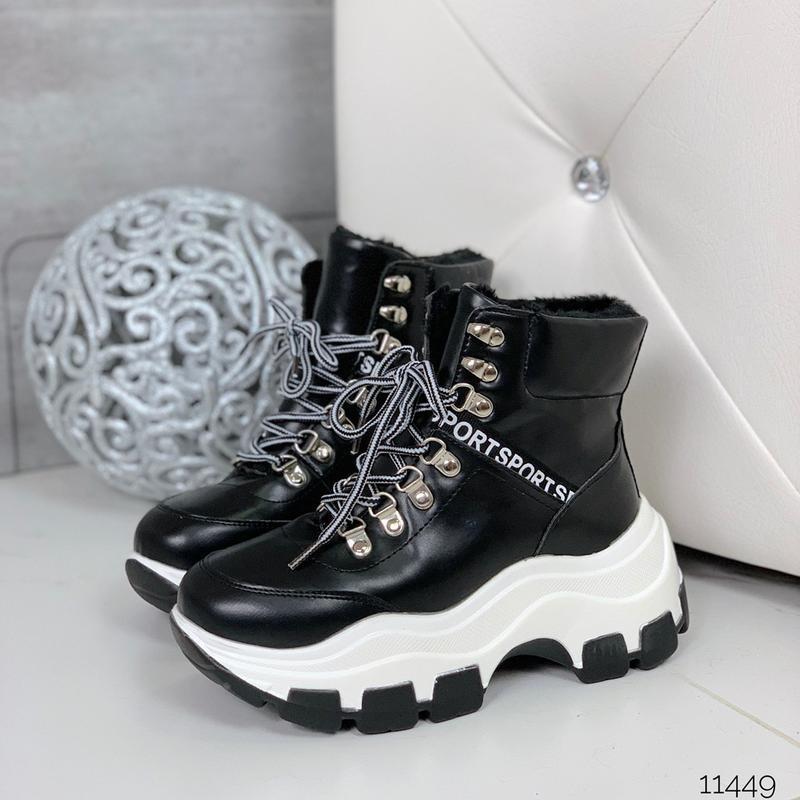 Крутые черные зимние кроссовки на высокой белой платформе