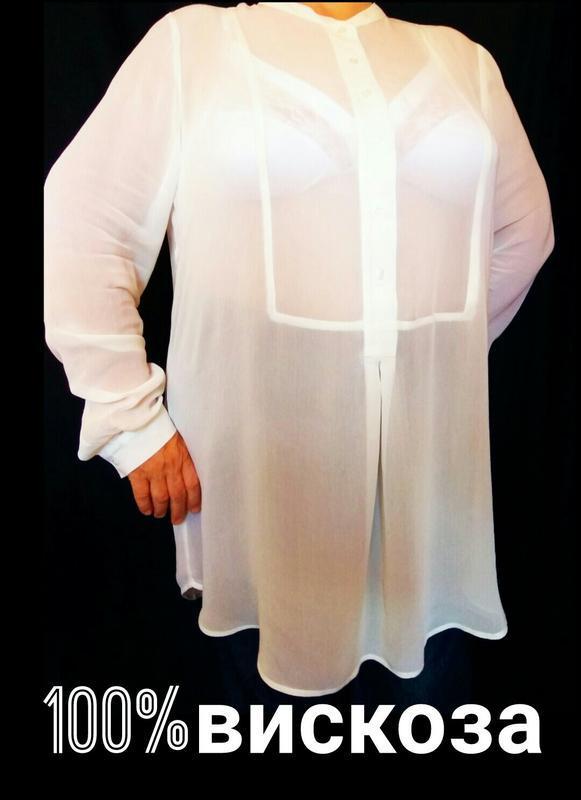 Белая блузка туника