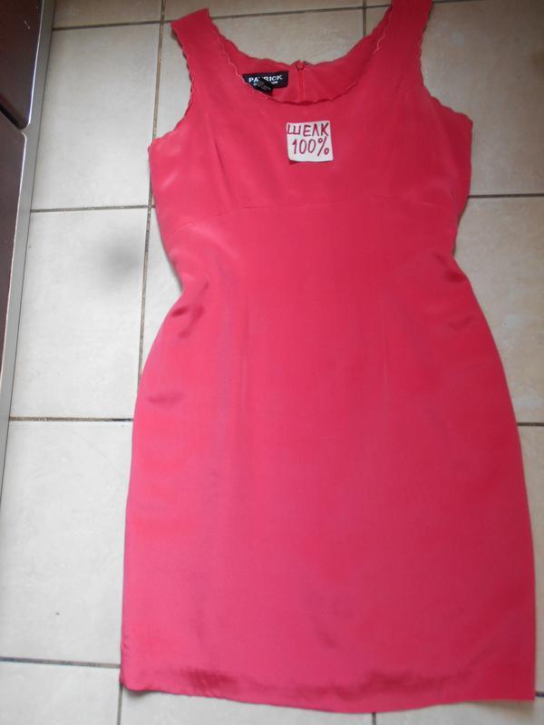 #patrick collection#роскошное шелковое розовое платье #