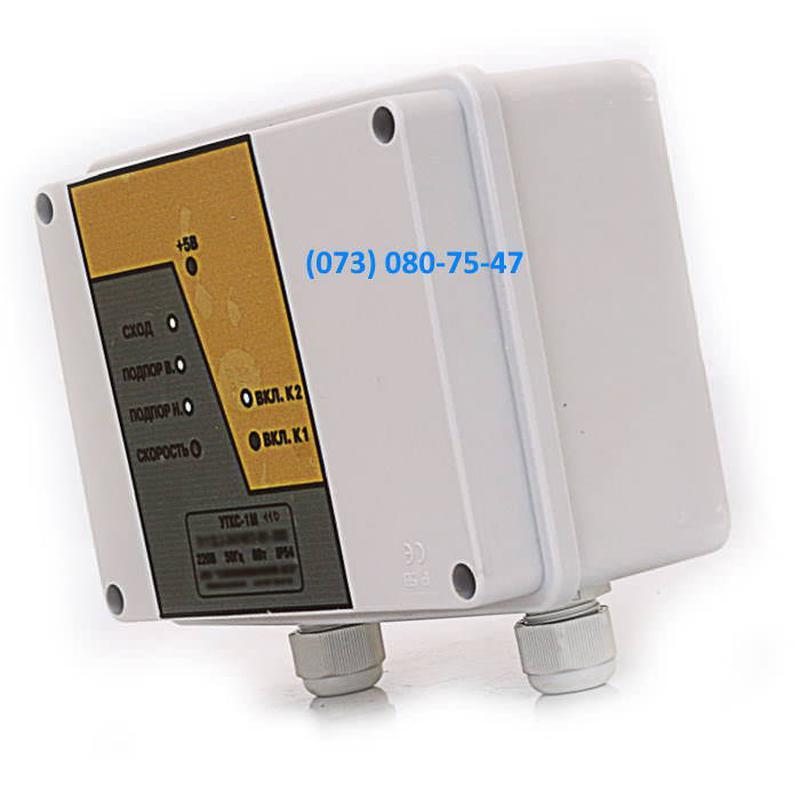 Устройство контроля скорости Уткс-1м (Уткс-1м-110, Уткс-1м-131, У