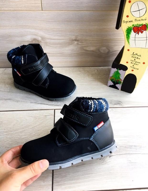 Ботинки ботінки сапржки зимрві мальчику