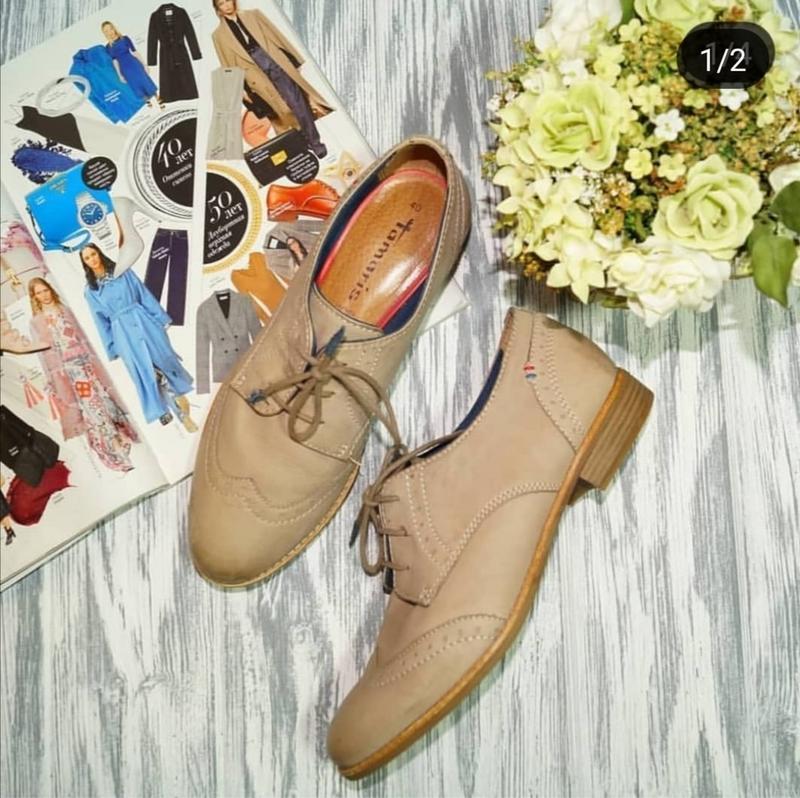 🌿бесплатная доставка 🌿tamaris. кожа. стильные туфли, оксфорды ...
