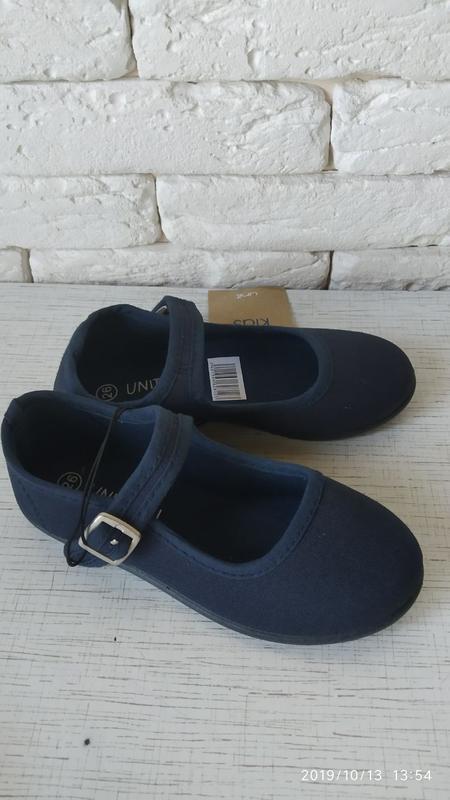 Unit kids испания туфли