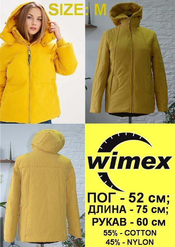 Желтая  куртка  от  марки wimex.