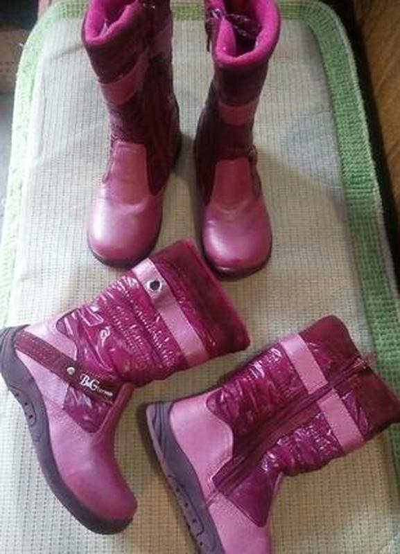 Зимові термо чобітки b&g