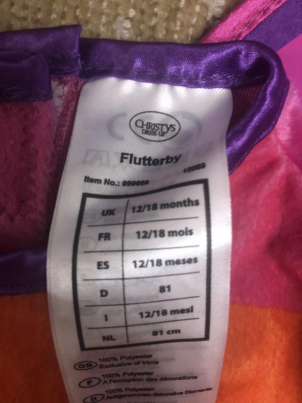 Карнавальный костюм бабочка на 12-18 месяцев! - Фото 5