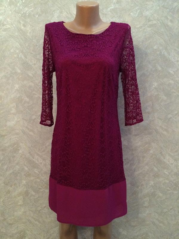 Платье гипюровое цвета фуксии f&f