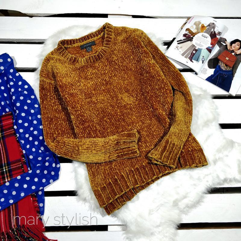 Велюровый свитер оверсайз крупная вязка primark
