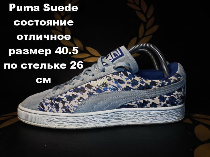 Puma suede кроссовки размер 40.5