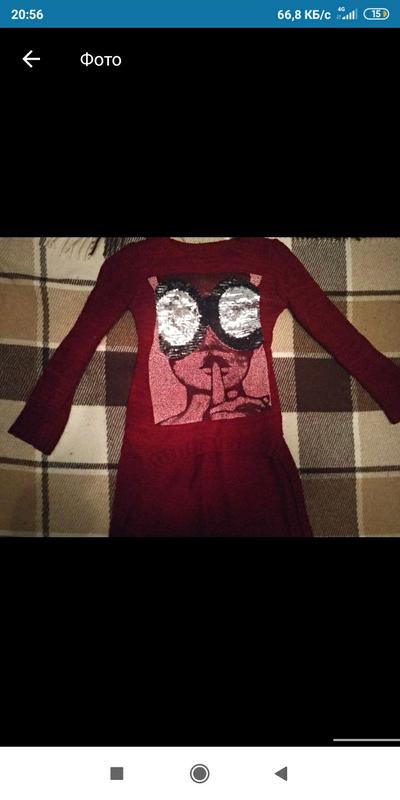 Удлиненный бордовый свитер