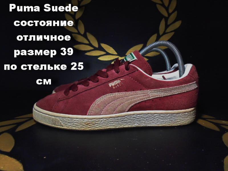 Puma suede кроссовки размер 39
