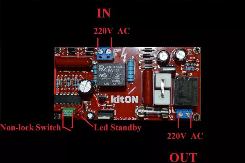 Плавный пуск +включение маломощной кнопкой без фиксации 220В - Фото 2
