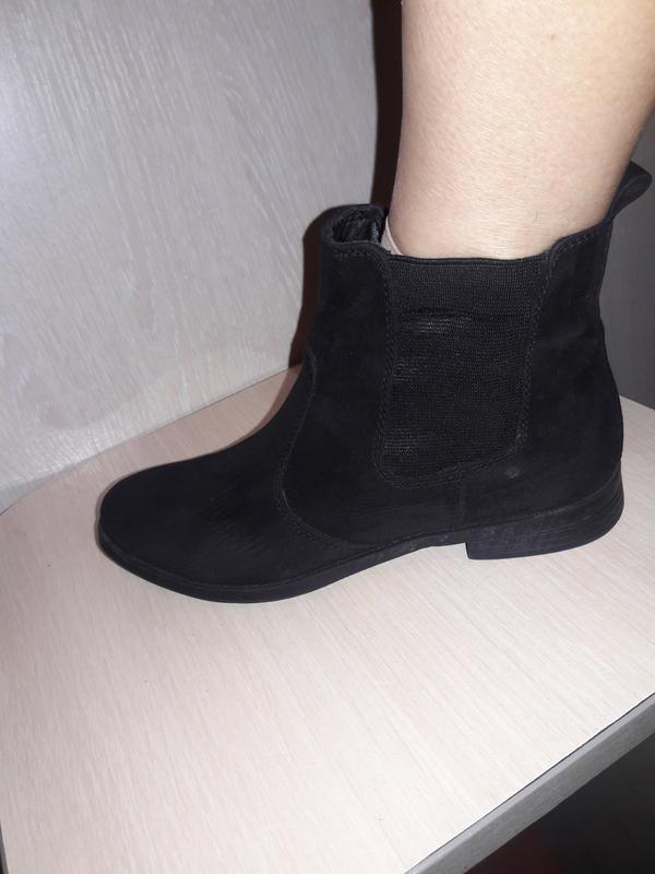 Челси ботиночки.