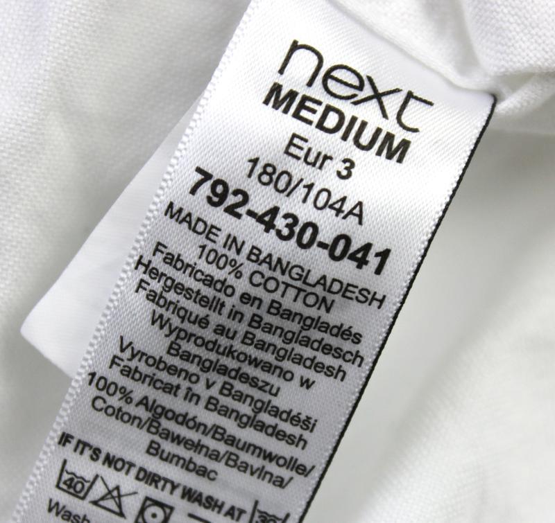 Рубашка next - Фото 4