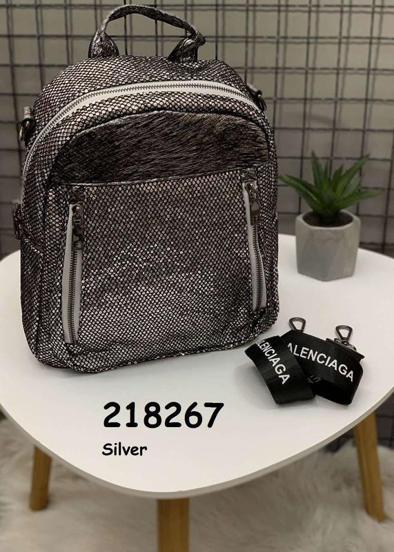 Рюкзак блестящий