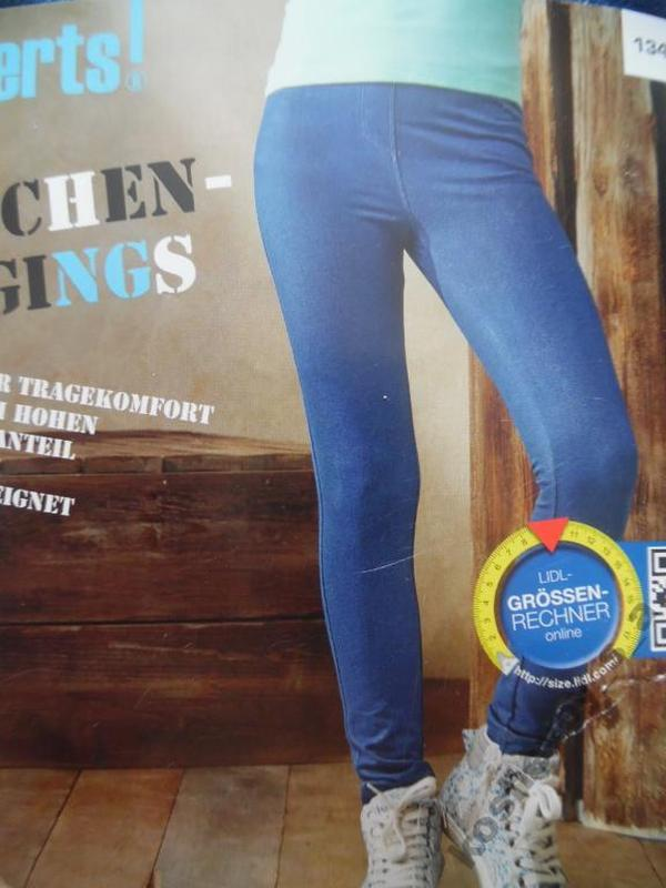 Леггинсы лосины для девочки на рост 134-140 pepperts германия ...