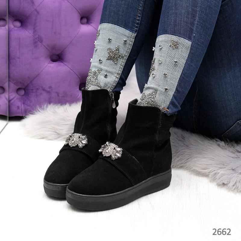 Теплые зимние ботиночки