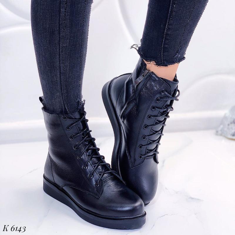 Зимние ботинки ботики