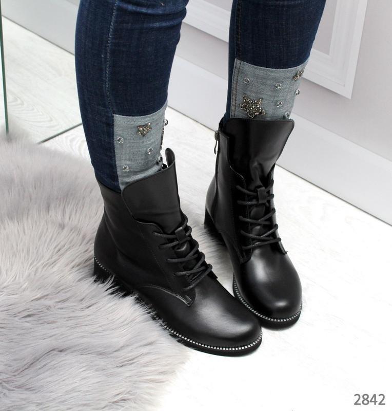 Теплые натуральные ботиночки по новой суперцене