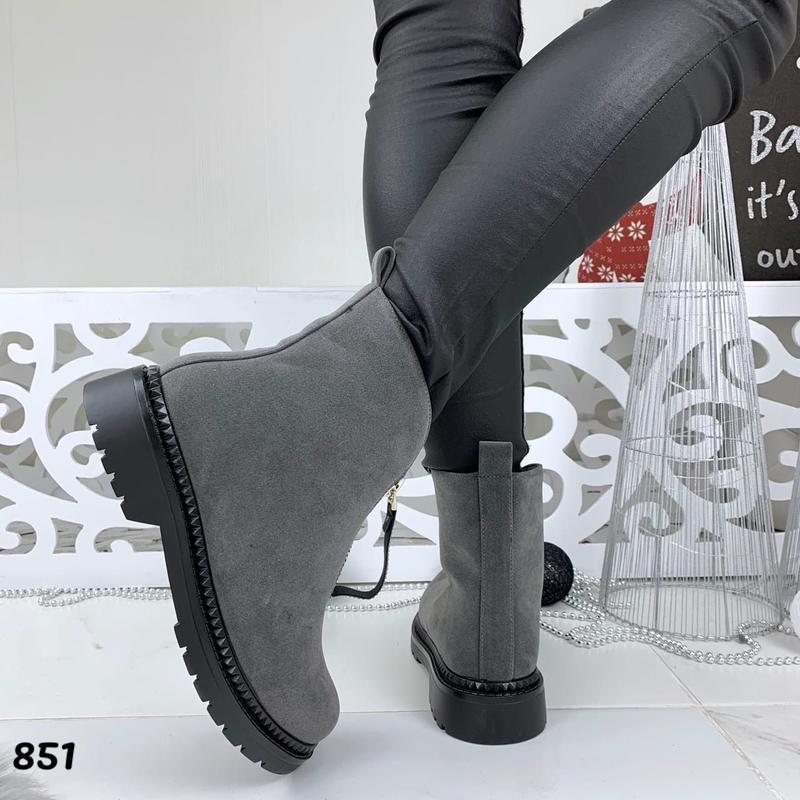 Серые ботиночки