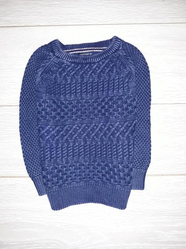 Вязанный свитерок next на 2-3 года 2015г