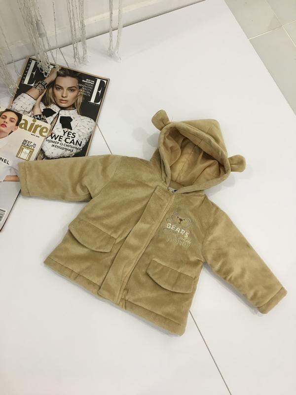 Теплая курточка тедди с ушками медвежонок
