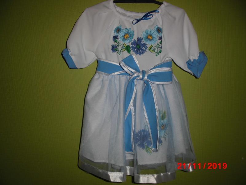 Платье для маленькой украиночки новое