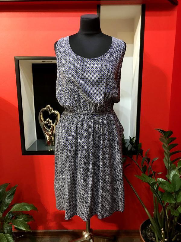 ❗️продам женское летнее платье, сарафан marisota❗️
