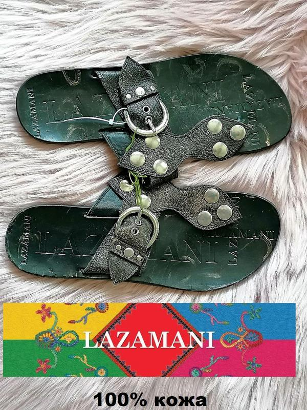 Новые сток кожаные шлепанцы lazamani 100% натуральная кожа (к068)