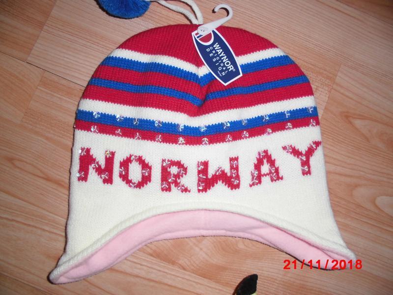 Классная шапка